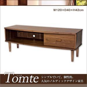 【安い】【代引き不可】東谷 トムテ TOMTE TVボードS テレビボード ローボード TAC-244WAL (274690)|imajin