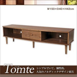【安い】【代引き不可】東谷 トムテ TOMTE TVボードL テレビボード TAC-245WAL (274689)|imajin