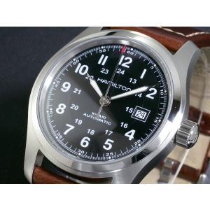 ハミルトン HAMILTON カーキフィールド オート 自動巻き 腕時計 H70555533|imajin