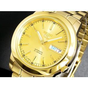セイコー SEIKO セイコー5 SEIKO 5 自動巻き 腕時計 SNKE56J1|imajin