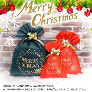 【安い】【クリスマスラッピング】 当店でラッピングします♪ 金リボン×袋タイプ ※商品と同時にご注文ください(11851) imajin