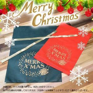 【安い】【セルフ クリスマスラッピング】 お客様自身でラッピング♪ 金リボン ※商品と同時にご注文ください(528369) imajin