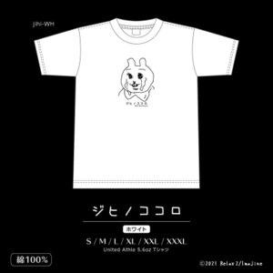 ウサギ涙 Tシャツ ジヒノココロ ユニセックス 半袖 白色 プリントTシャツ imajineshop