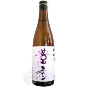 豊香 純米原酒 生一本 720ml ほうか