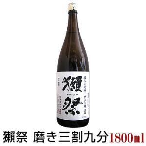 獺祭 純米大吟醸 磨き三割九分 1800ml だ...の商品画像