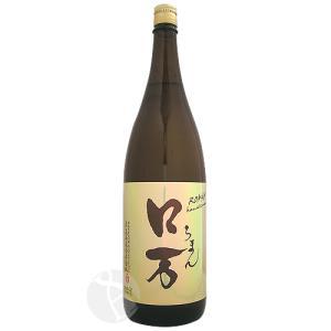ロ万 純米吟醸 一回火入れ 1800ml ろまん 日本酒 imanaka-sakeshop