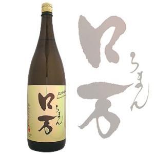 ロ万 純米吟醸 一回火入れ 1800ml ろまん 日本酒 imanaka-sakeshop 02