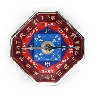 コンパス:八角型の招運コンパス(方位磁石・方位磁針)〜〒郵送可¥320|imanando