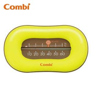 湯温計:Combiお風呂用アナログ温度計116032〜〒郵送可¥320|imanando