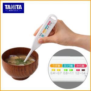 塩分計:タニタ塩分濃度測定器SO-303〜〒郵送可¥320|imanando