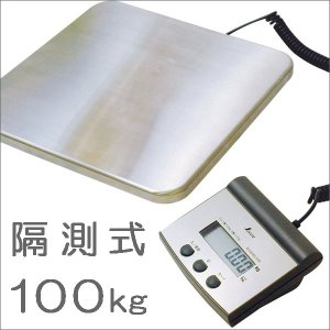 デジタルスケール:シンワ測定100kgの隔測式デジタル台はかり70108〜送料無料|imanando