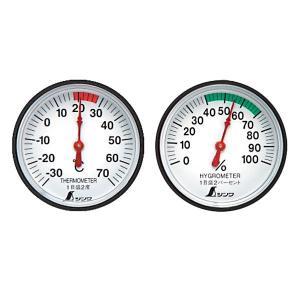 温湿度計 小型 アナログ温度計 湿度計 セット 72674 〒郵送可¥320|imanando