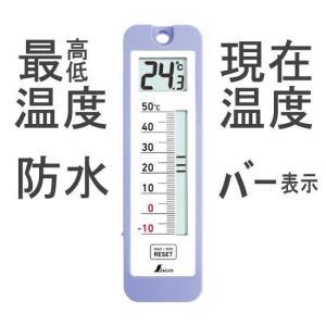 デジタル温度計:最高最低温度つき防水温度計 73043〜〒郵送可¥320 imanando