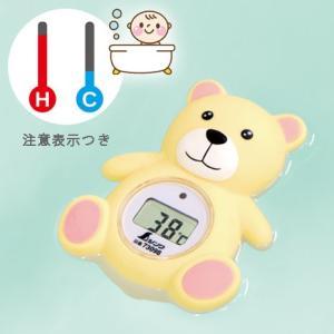 湯温計:お風呂用デジタル温度計73098〜〒郵送可¥320|imanando