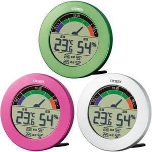 温湿度計:快適表示つきデジタル温湿度計「ライフナビ」8RDA67〜〒郵送可¥320|imanando