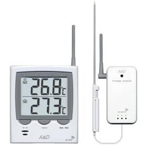 ワイヤレス温度計:A&Dプローブつき温度計AD-5661S〜送料無料|imanando