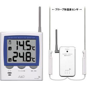 ワイヤレス温度計:A&D温度計AD-5662TT〜送料無料|imanando