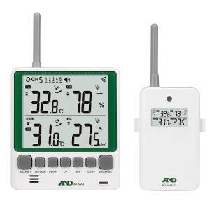 ワイヤレス温湿度計 A&D 無線温湿度計 親/子機セット AD-5664SET 熱中症 アラーム|imanando