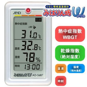 WBGT計 携帯型熱中症指数モニター インフルエンザ計 AD-5687 A&D 〒郵送可¥320|imanando