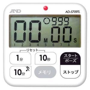 タイマー:複数時間設定&くり返しできるデジタルタイマーAD-5709TL〜〒郵送可¥320|imanando