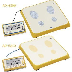 体重計:A&D検定付き業務用体重計スマートスケールAD-6209/AD-6210〜取り寄せ:送料無料・代引料無料|imanando