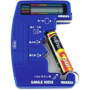 電池チェッカー:デジタル電池残量測定器ADC-07〜〒郵送可¥260