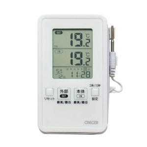 デジタル温度計 外部センサー 温度計 AP-09W 〒郵送可¥320