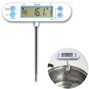 料理温度計:デジタル温度計AP-30〜〒郵送可¥320|imanando
