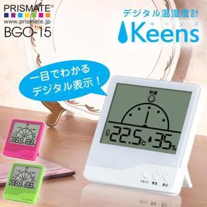 温湿度計:デジタル温度湿度計「Keens」BGO-15ピンク〜〒郵送可¥320|imanando