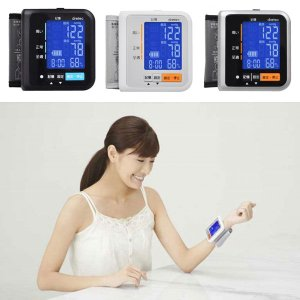 血圧計:充電式デジタル手首式血圧計BM-101〜〒郵送可¥320|imanando