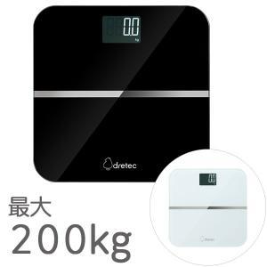 体重計:ドリテック200kgまで測れるヘルスメーターBS-200|imanando