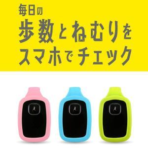 歩数計:消費カロリー・睡眠時間も測定できる「My Way Fit 歩数計」〜〒郵送可¥320|imanando