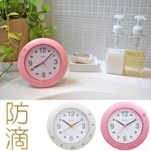 防滴時計 お風呂用クロック バスクロック C-111 ドリテック 吸盤/卓上|imanando
