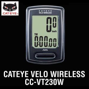 ワイヤレスコンピュータ:自転車スピードメーターCC-VT230W〜〒郵送可¥320|imanando
