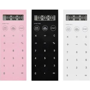 キッチンタイマー:電卓&長時間タイマー(音・振動)CL-119〜〒郵送可¥320|imanando