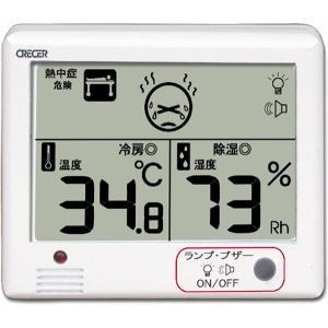 デジタル温湿度計 警告機能 顔マーク クレセル CR-1200 〒郵送可¥320|imanando