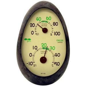 クレセル製エコ・バイオマス温湿度計CR-133E(卓上)〜〒郵送可¥320|imanando
