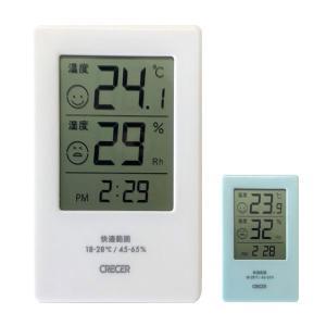 温湿度計 デジタル 温度湿度計 CR-2600 〒郵送可¥320|imanando