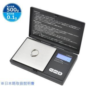 精密秤:最小単位0.1gの高性能デジタルスケールds008〜〒郵送可¥320|imanando