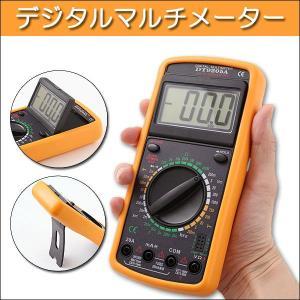 デジタルテスター(マルチメーター)DT9205A〜〒郵送可¥500|imanando