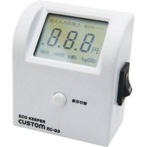 エコ環境計測器エコキーパーEC-03〜〒郵送可¥320|imanando