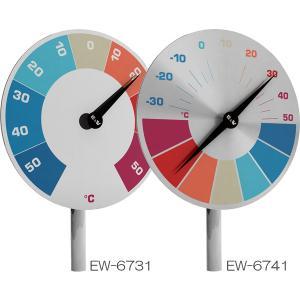 外気温度計:E&W温度計「garden disc」 imanando