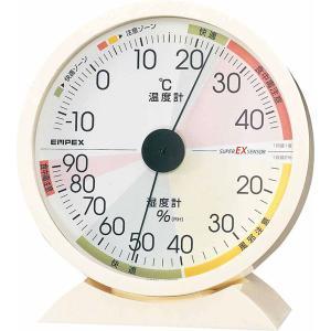温湿度計:エンペックス温度計・湿度計EX-2841〜〒郵送可¥320|imanando