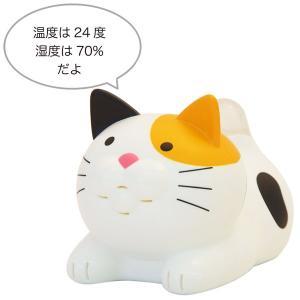 おしゃべり温湿度計 にゃんこ計 ミケネコ EX-2873 〒郵送可¥320 imanando