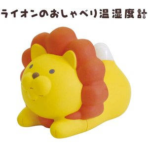 ライオンのおしゃべり温湿度計EX-2984〜〒郵送可¥320 imanando