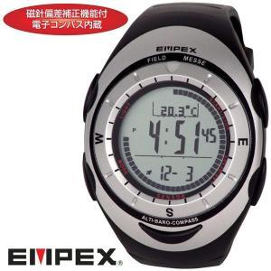 高度計&気圧計&コンパス&温度計つきデジタル腕時計FG-5907〜送料無料