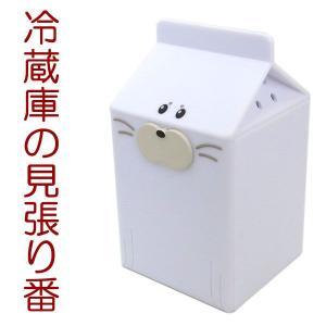冷蔵庫を開けると喋りだすアザラシ「Fridgeezoo」FGZ-SL-JP〜〒郵送可¥320|imanando
