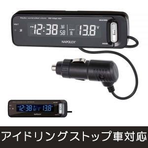 ボルテージメータークロック 車用電圧計 電波時計 Fizz-1027 〒郵送可¥320|imanando