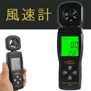 風速計:小型軽量のデジタル風速計AS816〜〒郵送可¥320|imanando