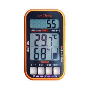 歩数計:UV計/熱中症計/温湿度計/時計/歩数計HBK-PT1〜〒郵送可¥320 imanando